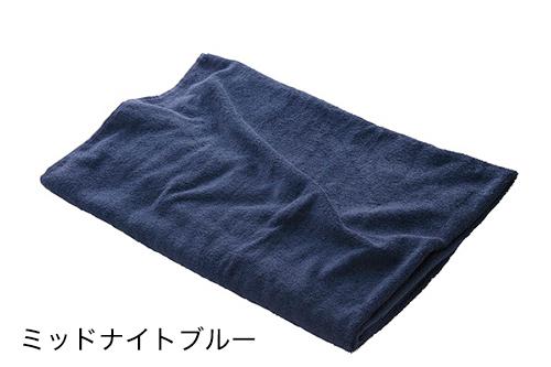 ベッドタオル
