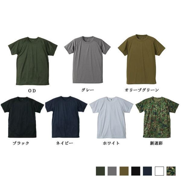 wear009
