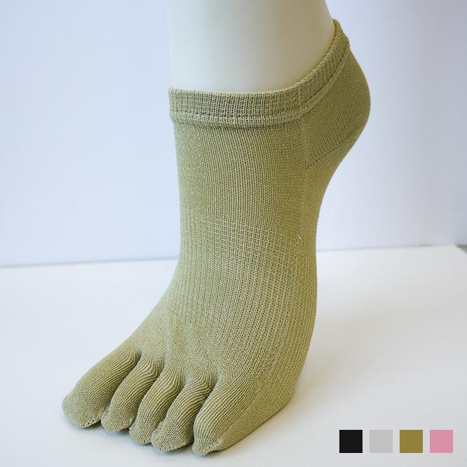 socks014