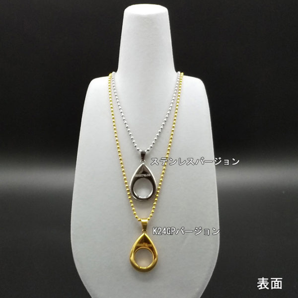 necklace015